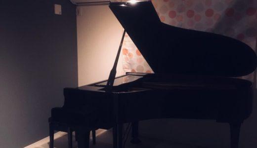 ピアノがやってきた